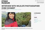 野生生物写真コンテストの審査員に選ばれました:インスタの秘訣も公開!
